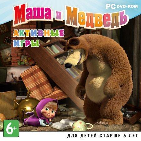 Активная игра 2013 года Маша и Медведь на PC