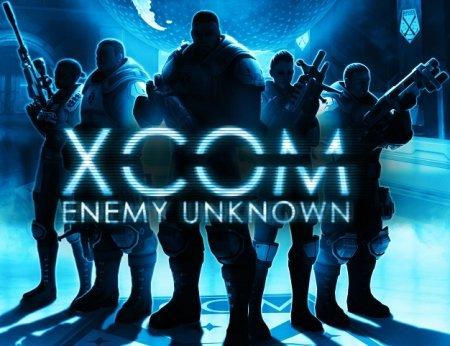 XCOM: Enemy Unknown скачать на высокой скорости