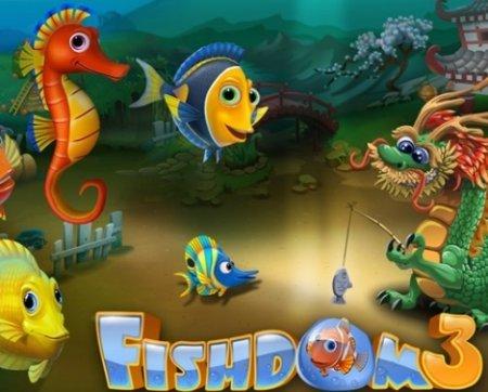 Скачать Фишдом 3 / Fishdom 3 играть