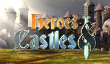 Heroes and Castles �� �������
