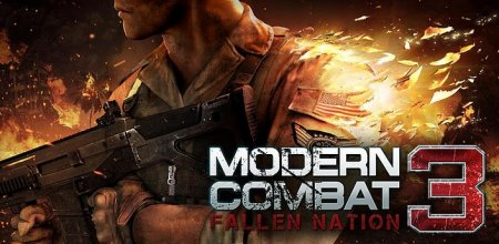 Modern Combat 3: Fallen Nation - классный экшен