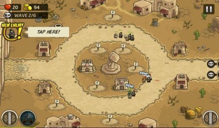 Kingdom Rush Frontiers - �������� TD �� �������