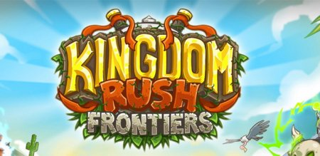 Kingdom Rush Frontiers - классная TD на андроид