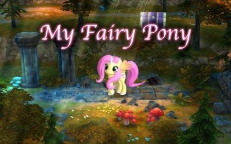 My Fairy Pony - детская аркада на андроид