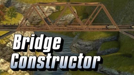 Bridge Constructor - ����������� ������ �� android