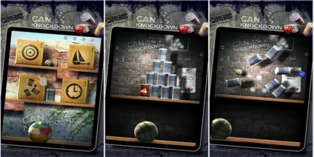 ������� Can Knockdown 2 �� �������