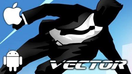 Скачать Vector на андроид