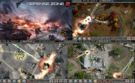 Скачать Defense zone 2 HD на андроид
