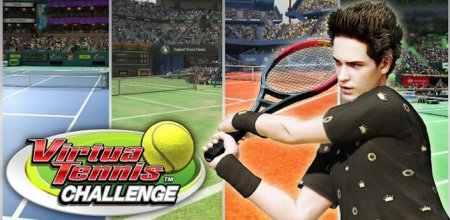 Virtua Tennis™ Challenge - виртуальный теннис на