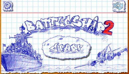 Скачать Battleship 2