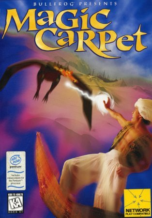 Flying Carpet BAKU � ����� ������� ������ � � ����� ��������