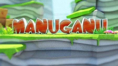 MANUGANU – доисторическая игра для детей