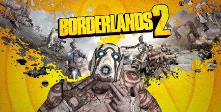 Borderlands 2 на пк