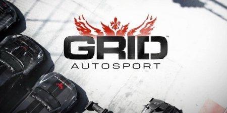 GRID Autosport - скачать гоночный симулятор на