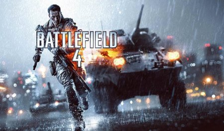 Battlefield 4 - четвертый этап раздора между