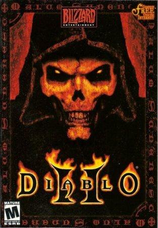 Diablo 2 - генерал преисподней, Баал, собственной