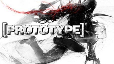 Prototype - все о человеческих внутренностях и