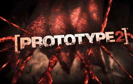 Prototype 2 - вторая часть увлекательной мясорубки