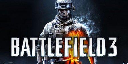 Battlefield 3 - скачать торретном