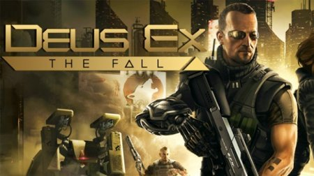 Deus Ex: The Fall - бесплатно прямо на ваш компьютер