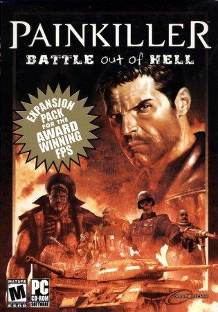 Painkiller: Battle Out of Hell - смерть Люцифера ещё не конец