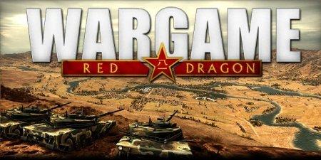 Wargame: Red Dragon - лучший