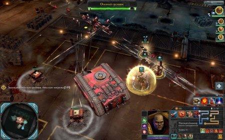 Warhammer 40000: Dawn of War 2 Retribution - финал великих битв