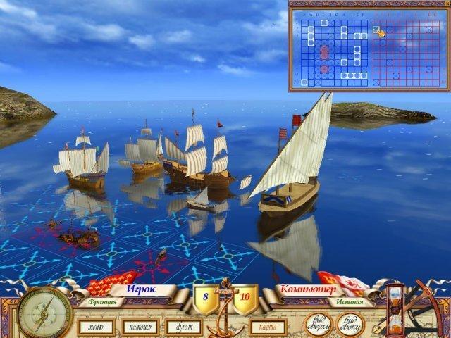 Скачать морские игры на компьютер