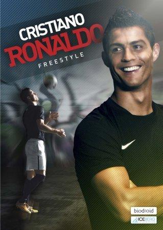 Cristiano Ronaldo Freestyle – чеканьте и