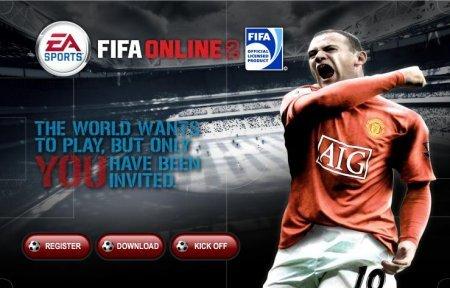 FIFA Online – многопользовательский футбольный симулятор для пк