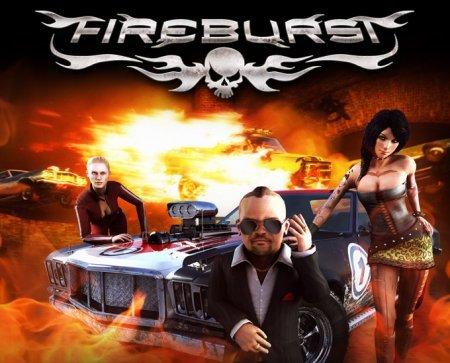 Fireburst – безумные гонки для без безумных людей