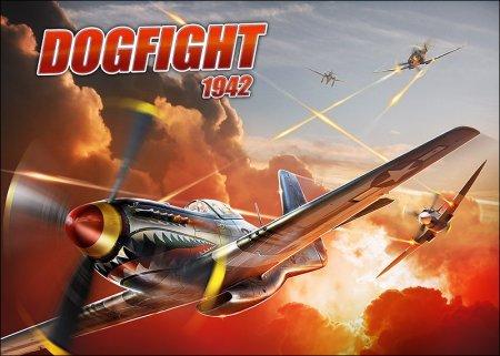 Dogfight 1942 – аркадный симулятор воздушных сражений второй мировой