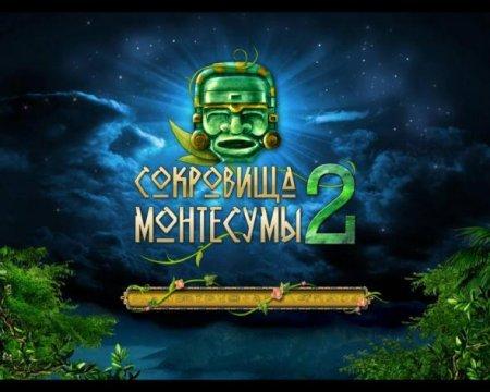 Сокровища Монтесумы 2 – игра головоломка стиле