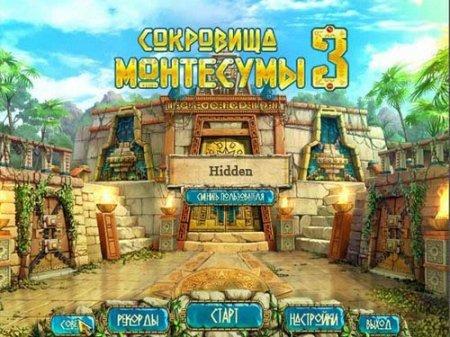 Сокровища Монтесумы 3 скачать на ПК прямо сейчас
