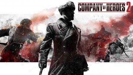 Company of Heroes 2 – стратегия на ПК