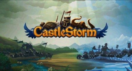 CastleStorm – активная стратегическая игра нового