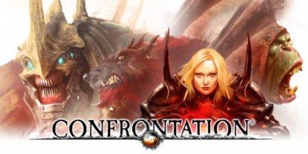 Confrontation – фентези в вашем ПК уже сейчас