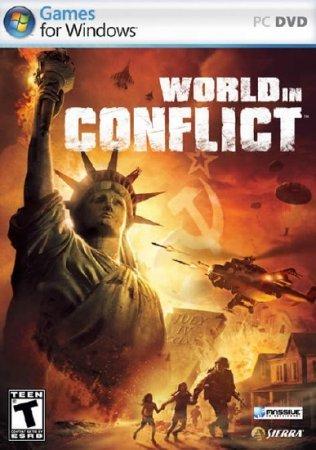 World in Conflict – стратегическая игра о распрях между людьми и их последствиях
