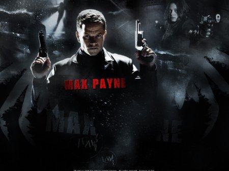 Max Payne – преступники, наркотики, убитые родные