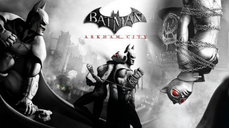 Batman: Arkham City – восстановление порядка жестокими методами