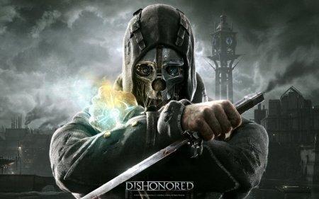 Dishonored – бесчестные и жестокие