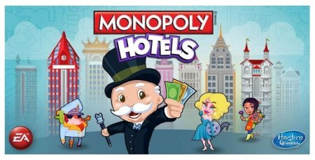 Monopoly hotels ��� �������