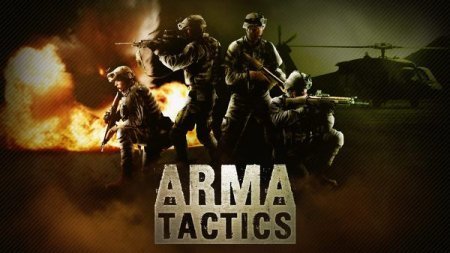 Arma tactics android