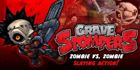 GraveStompers ��� android