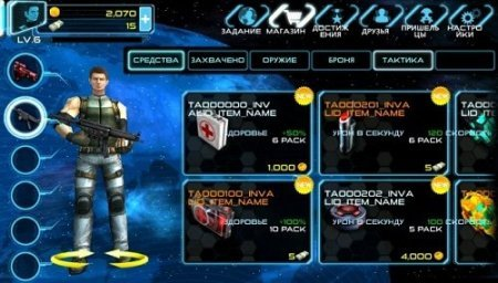 Alien Shooter EX Android