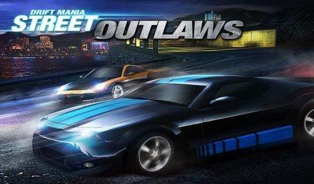 Новая увлекательная версия для мобильных гонщиков – Drift mania street outlaws android.