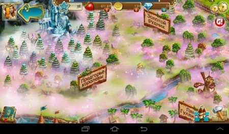 Fairy Dale для Android
