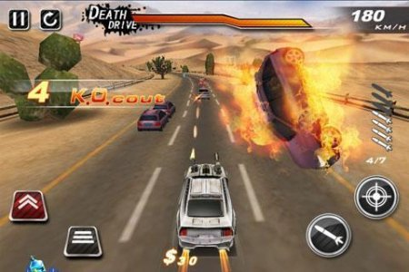 Death drive: racing thrill android