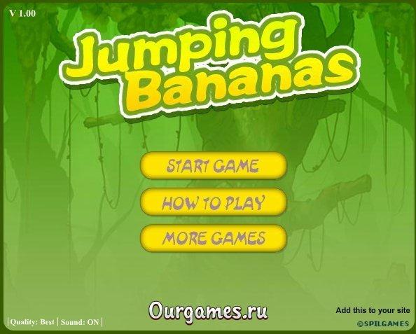 Прыгающие Бананы