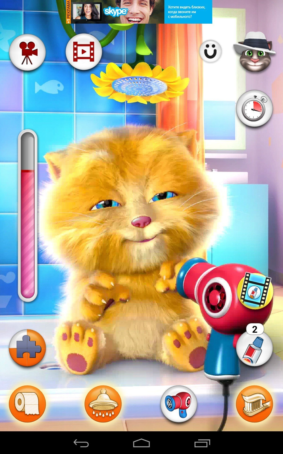 Скачать Talking Tom Cat 2 Для Android Samsung Galaxy S Plus